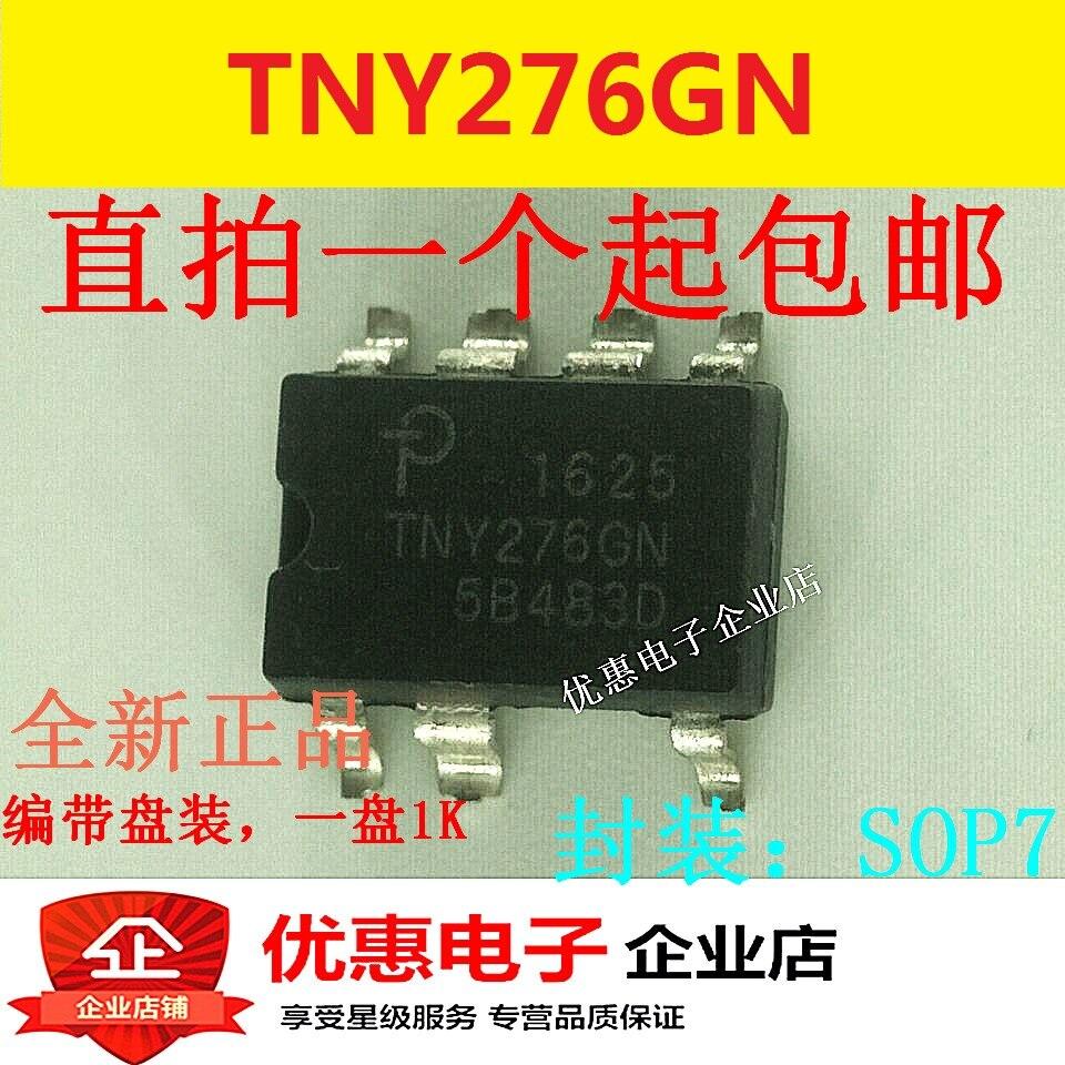 10PCS New Original TNY276GN TNY276G    SOP7