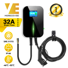 32A 1Phase EVSE Wallbox EV Charger Electric Vehicle Charging Station with Type 1 Cable SAE J1172 for Kia Soul  Fiat 500E