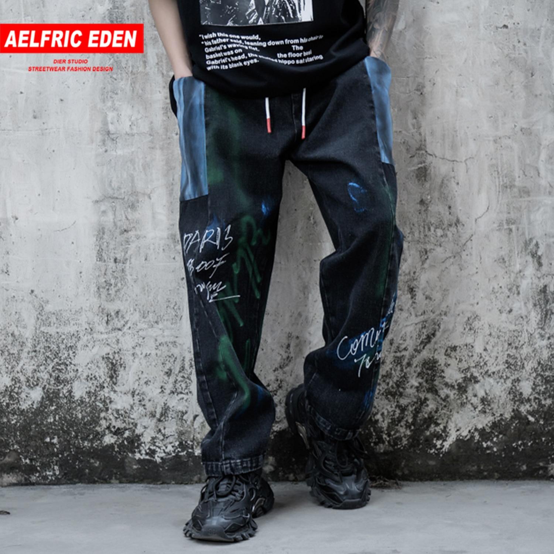 Aelfric Eden Hip Hop Spray Paint Print Harem Pants Fashion Streetwear Loose Big Pockets Patchwork Oversized Joggers Men Trousers