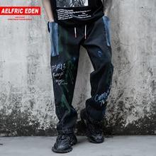 Men Trousers Harem-Pants Oversized Joggers Paint-Print Patchwork Big-Pockets Streetwear