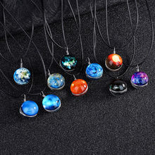 Nebula Space Universe Galaxy Necklace Stars Glass Ball Pendant Crystal Collares Planet Pattern Leather Chain For unisex