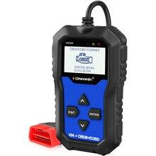 KONNWEI KW350 Obd2 Scanner Professional Full System Diagnostic Scanner for VW/AUDI/SKODA/SEAT  VW OBD2 Scanner  VAG Scanner Golf