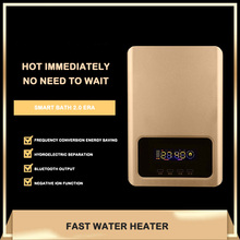 Frequency Conversion Energy-saving Instant Electric Water Heater