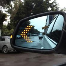 Luz indicadora de señalización giratoria para coche, luz de señalización led para Bmw e46 e39 e60 e90 Ford focus 2 3 h7, Volkswagen Passat b5 b6 golf 4 vw, 2 uds.