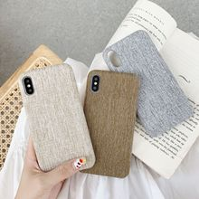 ma liao bu Soft Shell Mobile Phone Shell Solid Shatter-Resistant Mobile Phone Protective Sleeve