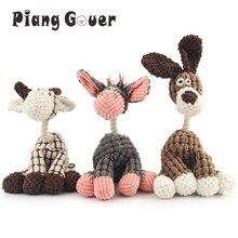 Soft Squeak Pet Teddy Dog Toy Cute Cartoon Donkey Puppy Cat Chew Toy Bite Resistant Sound Pet Supplies