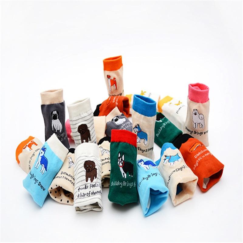 Embroidery Dogs Cotton Socks ,Poodle,Golden Retriever,Samoye,Schnauzer,Dachshund,Husky