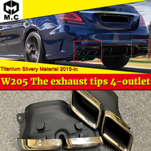 W205 exhaust tips Titanium Silver Material For MercedesMB C-Class Sports The 4-outlet C180 C200 C300 C63 15-in