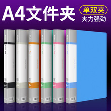 NEW strong plastic PP single folder double file color finishing paper CL1007 files  organizer
