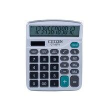 12 dígitos de mesa calculadora eletrônica botões grandes negócio financeiro contabilidade ferramenta bateria solar 2 em 1 alimentado material escritório