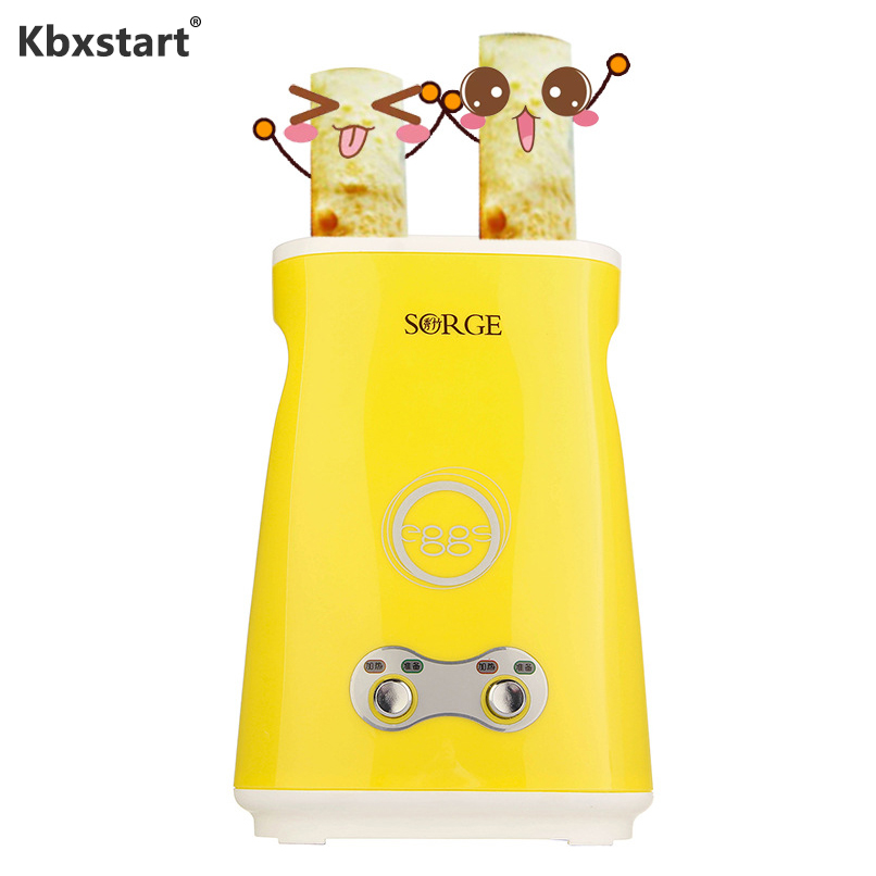 Kbxstart 220V Electric Omelette Dual Egg Roll Maker Automatic Double Switch Boiled Eggs Sausage Machine Cooker For Breakfast