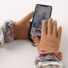 Feiqiaosh модные замшевые теплые перчатки для женщин зимние
