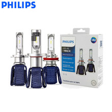 Philips 9005 H4 H7 H8 H11 H16 | 9006 9012 6000 HB3 HB4 H1R2 Ultinon Essential K, tête Auto blanche, lampes antibrouillard, paire(China)