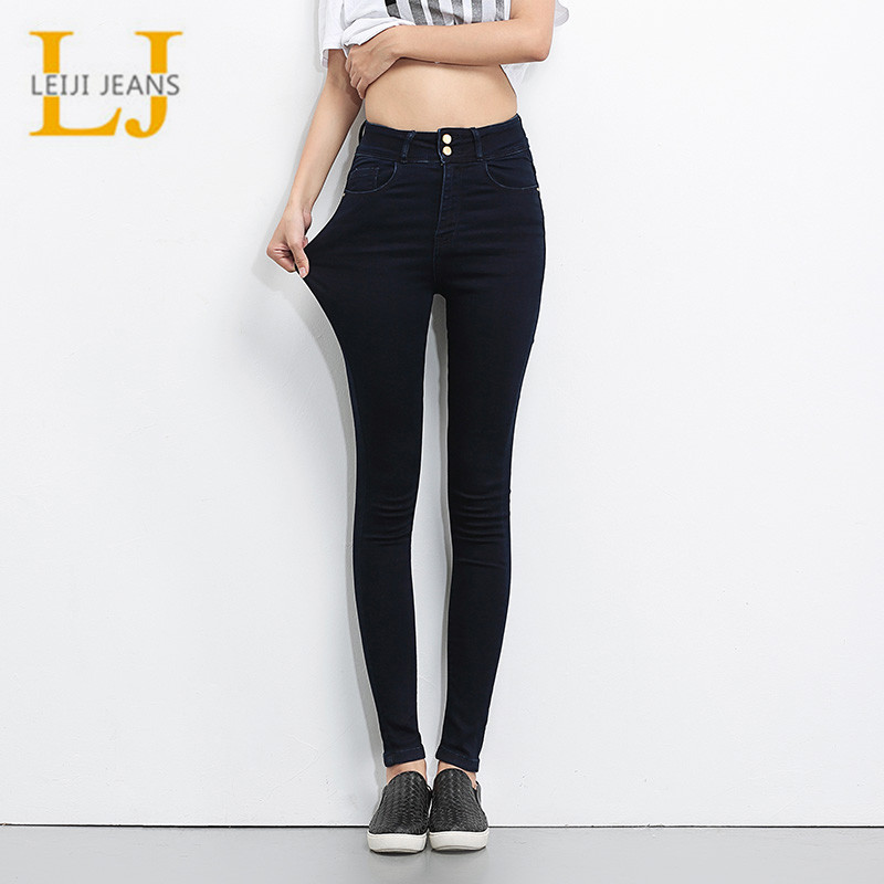 LEIJIJEANS 2020 Plus Size Button Fly Women Jeans High Waist Black Pants Women High Elastic Skinny Pants Stretchy Women Trousers