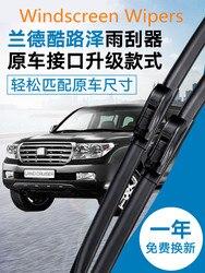 Wycieraczki szyby przedniej do wycieraczek Toyota Land Cruiser LC200 wycieraczka bezszkieletowa 4000 wycieraczka
