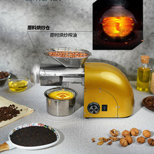 Oil Presser Coconut Inca Sesame Peanut Squeeze for Household Temperature Control