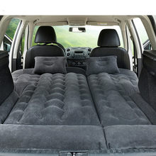 164*132cm SUV Inflatable Car Travel Bed Camping Adjustable Air Mattress Seat Cover Pillow Flocking Cloth Ventilate Outdoor Kids(China)
