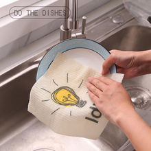 Household Kitchen Dishclothes Encrypted Wood Fiber Oil-Free Cleaning Cloth Kitchen Rag Dishwashing Clothes Scouring Pad