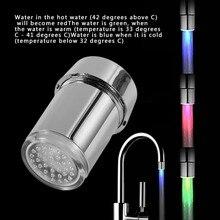3 цвета светодиодный светильник сменный кран фильтр для душа Водопроводной воды датчик температуры водопроводный кран светящийся душ левый винт с конвертером