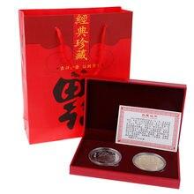 2 шт 2021 новый год Золотая монета Двенадцать Знак зодиака бык