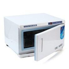 2 в 1 шкаф для УФ-стерилизации полотенце 60 шт грелка инструмент для салонов красоты полотенце для лица Теплее машина 23л AU/US/UK вилка 110 В/220 В