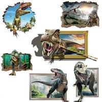 DIY 3D Vivid Jurassic Dinosaur Wall Sticker Room Decoration Cartoon Stickers Kids Room Wall Decor Vinyl Art Wall Decals
