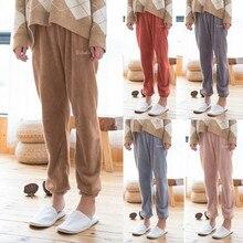 Four Season Women Fashion New Style Pure Color Coral Velvet Household Trousers Comfortable Indoor Harem Pants L0924