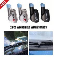 2 шт стеклоочиститель аксессуары для стендов стеклоочистителя Защитная подставка сепаратор автомобильный инструмент