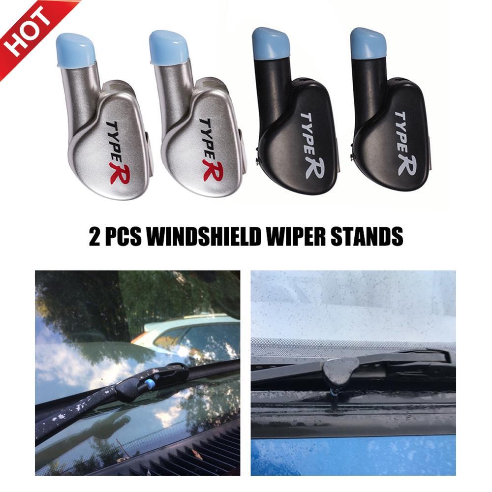2 PCS กระจก Wiper ยืนอุปกรณ์เสริมใบปัดน้ำฝน Protector Stand แยกรถเครื่องมือ