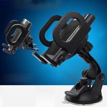Phone Accessories 360-degree Rotatable Dashboard Phone Mount Car Phone Bracket F