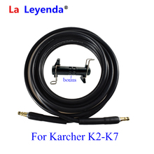 LaLeyenda 6 10 15M High Pressure Washer Hose Car Washer Water Cleaning Extension Hose Water Hose Pipe Cord for Karcher K2 K7