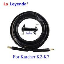 LaLeyenda 6 10 15M בלחץ גבוה מכונת כביסה מכונית צינור מים מכונת כביסה ניקוי הארכת צינור מים צינור צינור כבל עבור karcher K2 K7