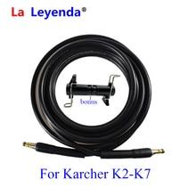 LaLeyenda manguera de arandela de alta presión para coche, 6, 10, 15M, limpieza de agua, extensión de MANGUERA DE AGUA, cuerda del tubo para Karcher K2 K7