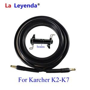 Image 1 - Laleyenda 6 10 15 メートル高圧洗浄機ホース洗車機水洗浄延長ホース水ホースパイプコード karcher K2 K7