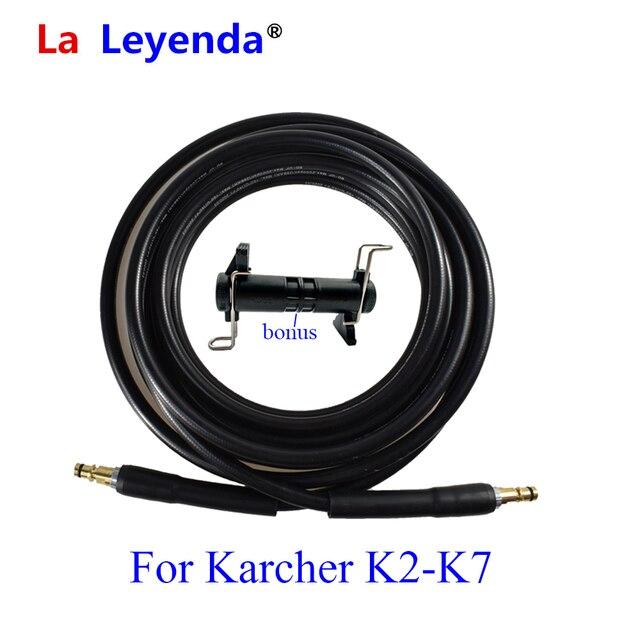 Laleyenda 6 10 15 メートル高圧洗浄機ホース洗車機水洗浄延長ホース水ホースパイプコード karcher K2 K7