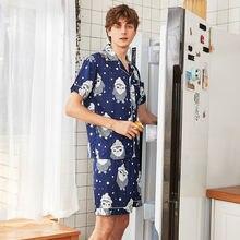 Samwestart men's stain silk pajamas male outfits spring