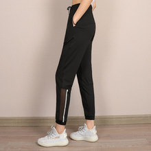 Pant Training Trousers Mesh Fitness Yoga Sports Women's New Splicing Quick-Drying Loose
