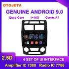 OTOJETA Android 9.0 ...