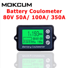 Coulometer TK15 80V 50A 100A 350A Coulomb Meter Battery Capacity Tester LCD Power Level Display Lithium Battery Indicator
