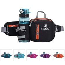 Ao ar livre cinto saco portátil ultraleve pacotes de cintura suporte do telefone ginásio fitness trailing correndo garrafa água hip cintura pacote