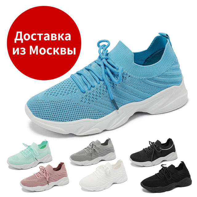 2020 womens shoes womens sneakers sport shoes