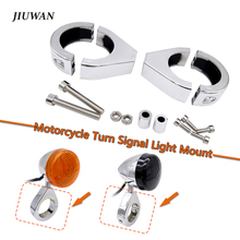1 Pair 41MM Motorcycle Turn Signal Light Mount Bracket Mount Fork Relocation Clamp Indicator Lamp For Harley