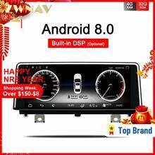4+32G IPS screen For BMW 3 4 Series F30 F31 F32 F33 F34 F35 F36 Android 8.0 Car Multimedia Navigation Radio stereo with GPS WiFi