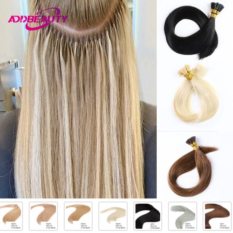 Прямые I-образные накладные волосы Addbeauty, 1 г/шт. 0,8 г/шт. 50 шт./компл. кератиновые капсулы, человеческие натуральные коричневые 613 блонд, 15%