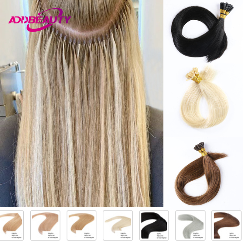 Addbeauty Straight I Tip Hair Extensions 1g/pcs 0.8g/pcs 50pcs/Set Keratin Capsules Remy Human Natural Brown 613 Blonde Color