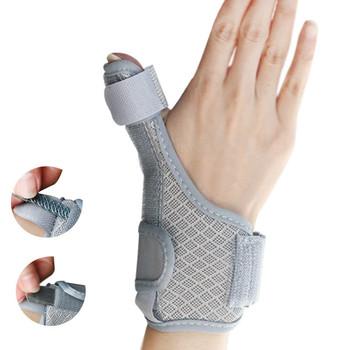 1pc kciuk Spica szyna dwustronna ręka kciuk szyna nadgarstka spust palec stabilizator straż kciuk wsparcie dla stawów ból Unisex tanie i dobre opinie CN (pochodzenie) MG-001-KS Szelki i obsługuje Ręcznie