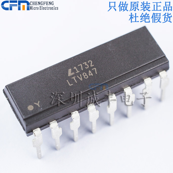 10pieces  LTV-847 LTV847 DIP