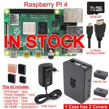 2019 выпущенный оригинальный Raspberry Pi 4 Model B PI 4B 1 ГБ/2 ГБ/4 Гб комплект: плата + теплоотвод + адаптер питания + чехол + 32 Гб SD + HDMI кабель