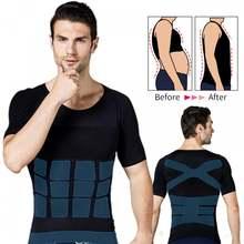 Мужское нижнее белье Корректирующее для похудения майка топ