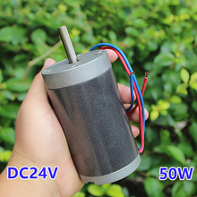 DC24V 50W High-power Permanent Magnet DC Motor with Front and Rear Ball Bearings, Carbon Brush Commutator Shaft Diameter 8mm